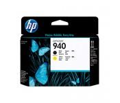 Cabeça de Impressão HP 940 Preta e Amarela - CX 01 UN